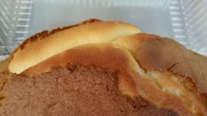 Signature Butter Pound Cake